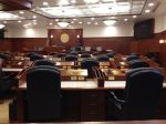 Alaska-legislature