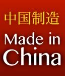 china-flag-logo-1-copy